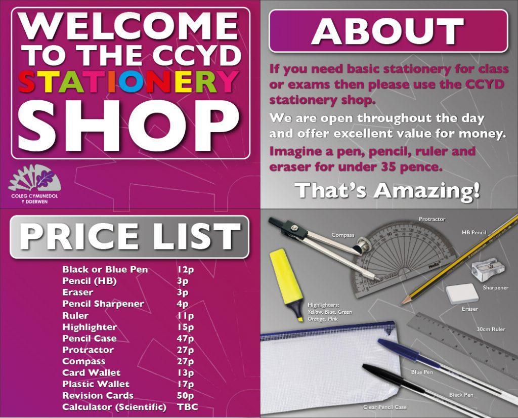 shop_stationery